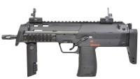 マシンガン部門 1位 MP7A1AEG