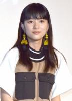 芳根京子 (C)ORICON NewS inc.