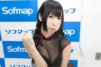 『サンクプロジェクト×ソフマップ』コスプレイヤー・みーやさん<br>(『オリジナル』スケスケチャイナ)