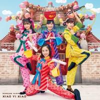 ニューシングル『笑ー笑 〜シャオイーシャオ!〜』ももクロ盤