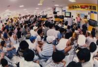 """80年代の高橋名人、文字通り""""国民的スター""""だった当時の様子が分かるイベント写真"""