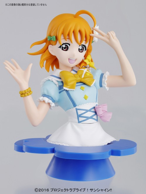 Figure-riseBust ラブライブ!サンシャイン!! 高海千歌