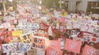 「ゆず2018プロジェクトwith日本生命」卒業ムービー公開中 https://youtu.be/LHdc2pDPT-4