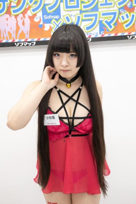 『サンクプロジェクト×ソフマップ』コスプレイヤー・少女零さん<br>(オリジナル)