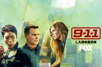 FOX『9-1-1:LA救命最前線』(C)2018 Twentieth Century Fox Film Corporation. All rights reserved