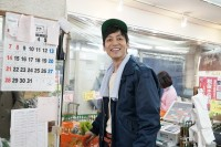BS12 トゥエルビ/U-NEXT『居酒屋ぼったくり』村田秀亮(とろサーモン) (C)「居酒屋ぼったくり」製作委員会