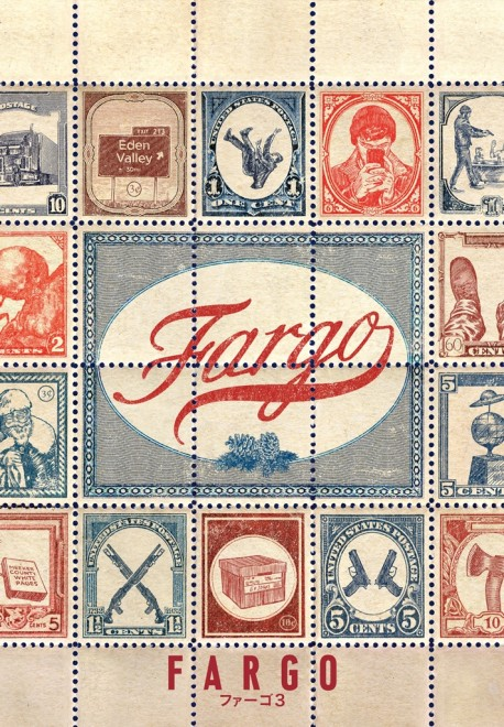 スターチャンネル『FARGO/ファーゴ3』(C)2017 MGM Television Entertainment Inc. and Bluebush Productions, LLC. All Rights Reserved.