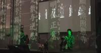 『ニコニコ超会議2018』で披露された「テクノ法要」