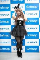 『サンクプロジェクト×ソフマップ』コスプレイヤー・みぃにゃんさん<br>(『バニーメイド』)