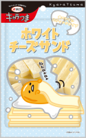 キャラつま ホワイトチーズサンド