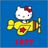 1977年 キティはとってもアクティブな女の子。飛行機にもチャレンジ!