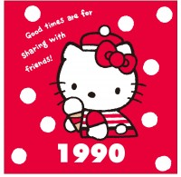 1990年 ドットシリーズ 流行の水玉を取り入れたシリーズ。キティの好きなアイスは、ハニーバニラ味。クッキークランチのトッピングがお気に入り