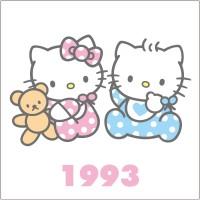 1993年 ベビーキティシリーズ 主にベビーグッズ用にデザインされたシリーズで、ベビーキティにベビーダニエルくんが登場