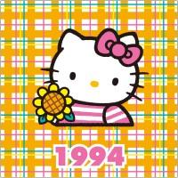 1994年 サマーヒマワリシリーズ 今までにない、オレンジと黄色を打ち出し夏らしさを演出