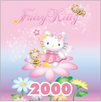 2000年 フェアリーシリーズ(花) ミレニアムを記念し、未来に向けたメッセージを発信。この時、7つのフェアリーキティデザインが作られた