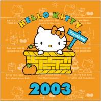 2003年 トマトシリーズ オレンジ色のトマトシリーズ。コミック風に展開する背景のデザインが、キティの日常感を広げた。