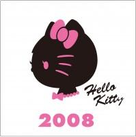 2008年 シルエットシリーズ 初めて横向きのシルエットになったキティ。