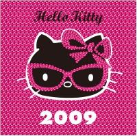 2009年 グラスシリーズ インパクトのあるキラキラ★ラメのメガネをかけたキティのデザイン。