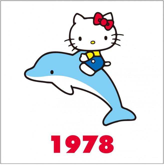 1978年 イルカに乗ったハローキティ 誰とでも仲良くなれるキティはイルカともすぐお友達になれたみたい