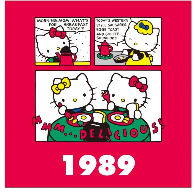 1989年 コミックシリーズ ポップなアメリカンコミックスをそのままデザインしたよう。英語の勉強になる、と、喜んだファンもいたそう
