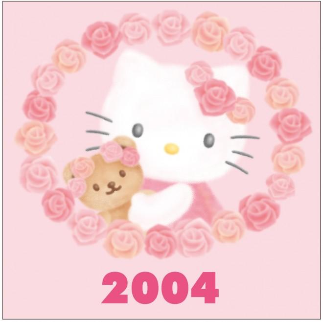 2004年 パステルシリーズ 30周年を迎え、子どもから年配の方までで、世界で愛されるキャラクターに成長。地球上に友情の輪を広げていく。