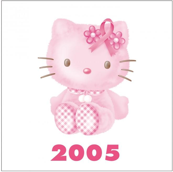 2005年 ピンクリボンシリーズ キティはさまざまな社会貢献活動にも参加。「ピンクリボンフェスティバル」のアンバサダー任命の際に生まれたデザイン