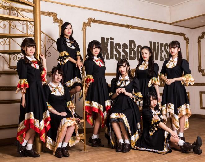 【KissBeeWEST】2016年3月にデビューした平均年齢17歳の8人組の正統派美少女ユニット