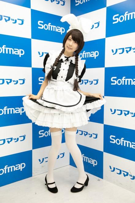 『サンクプロジェクト×ソフマップ』コスプレイヤー・雨宮あんずさん<br>(『オリジナル』うさ耳メイド)