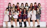 『第10回AKB48 世界選抜総選挙』17位〜32位「アンダーガールズ」
