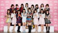 『第10回AKB48 世界選抜総選挙』65位〜80位「アップカミングガールズ」