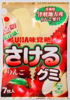 『さけるグミ』津軽りんご