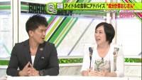 『バラいろダンディ』月曜出演、(左から)武井壮、倉田真由美