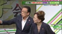 『バラいろダンディ』木曜出演、(左から)梅沢冨美男、カルーセル麻紀