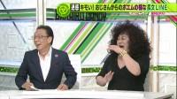 『バラいろダンディ』木曜出演、(左から)梅沢富美男、ダイアナ・エクストラバガンザ