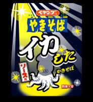 『ペヤング イカしたやきそば』税別175円 発売日:2018年5月14日