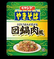 『ペヤング 回鍋肉風やきそば』税別175円 発売日:2018年5月28日