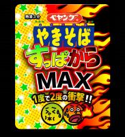 『ペヤング すっぱからMAX やきそば』税別185円 発売日:2018年4月16日(CVS先行) 2018年5月7日(一般販売)