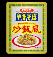『ペヤング 炒飯風やきそば』税別175円 発売日:2018年4月2日