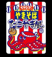 『ペヤング たこやき風やきそば』税別175円 発売日:2018年3月5日
