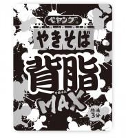 『ペヤング 背脂MAXやきそば』発売日:2017年3月27日