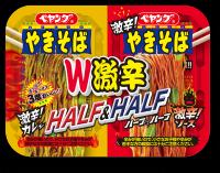 『ペヤング 超大盛やきそば ハーフ&ハーフW激辛』税別240円 発売日:2017年7月31日