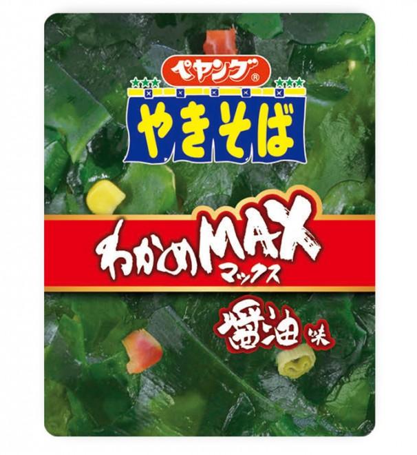 『ペヤング わかめMAXやきそば』発売日:2016年11月7日