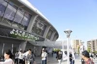 『第10回 AKB世界選抜総選挙』昼公演の様子