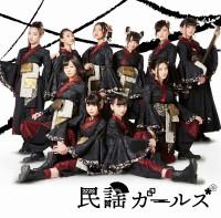 デビューシングル「キラリ☆夢音頭」(6月27日発売)ジャケット写真