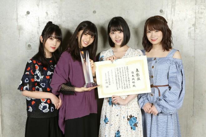 (写真左から)与田祐希さん、齋藤飛鳥さん、堀未央奈さん、秋元真夏さん