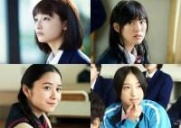 映画『虹色デイズ』に出演する(写真左上から時計回り)吉川愛、恒松祐里、坂東希、堀田真由