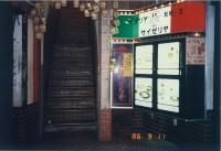 千葉県・本八幡駅近くで営業していた「サイゼリヤ1号店」。現在はサイゼリヤ記念館になっている