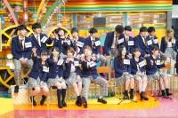 『青春高校3年C組』
