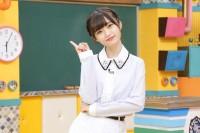 『青春高校3年C組』サブMC・中井りか