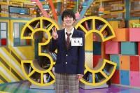 『青春高校3年C組』生徒:鈴木七瑠 17歳(東京都)偏差値70超えのインテリ